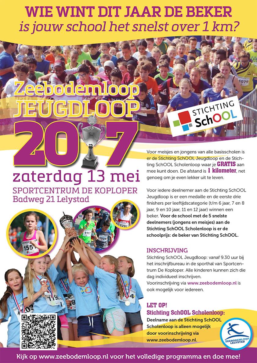 ZBLjeugd-2017-poster